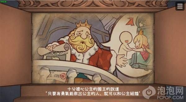 hime犬公主中文版