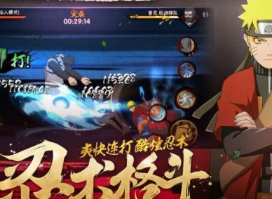 火影忍者手游尾兽秘境打法介绍 秘境攻略