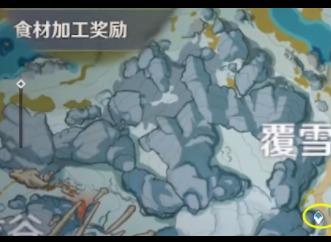 原神调查奇怪的冰怎么做 调查奇怪的冰任务位置攻略