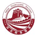 河北省冀时办