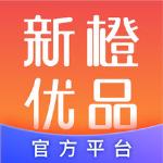 新橙分期app