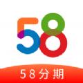 58金融贷款