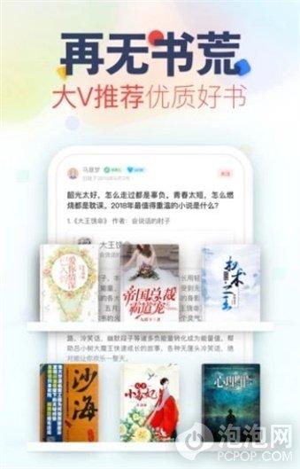 入雨小说免费阅读
