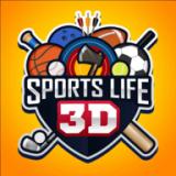 体育生活3D