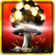 核弹模拟器2