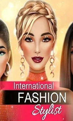 国际时装设计师