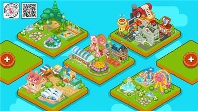 泡泡小镇城市设计师