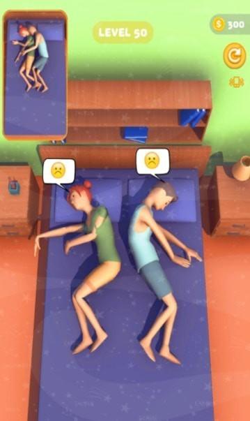 睡觉模拟器