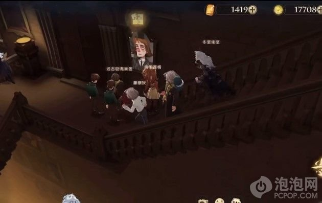 哈利波特魔法觉醒在城堡里进行魁地奇活动拼图位置在哪 在城堡里进行拼图线索位置介绍