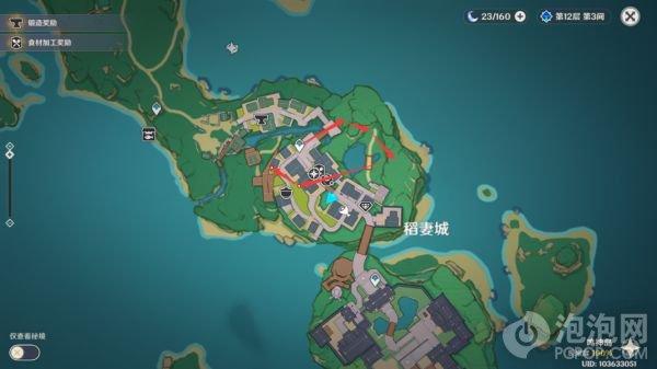 原神2.2版稻妻城伐木路线图攻略 稻妻城伐木路线流程一览