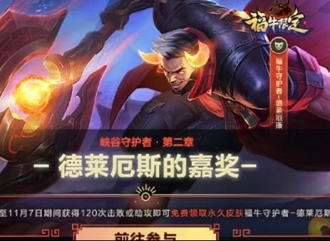 lol手游2.5版本更新内容一览 英雄联盟手游2.5版本更新内容介绍